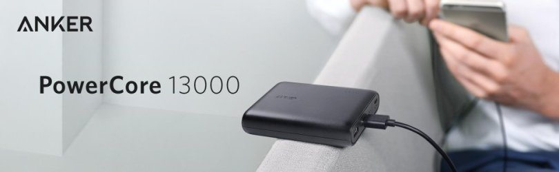 Anker PowerCore 13000 Portable Charger_7